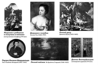 Варшава предъявила список похищенных Москвой предметов искусства photo