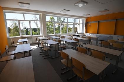 Директор школы уволился после избиения восьмиклассником учительницы
