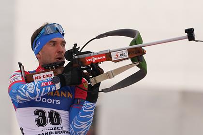 Российские биатлонисты стали четвертыми в эстафете на Кубке мира