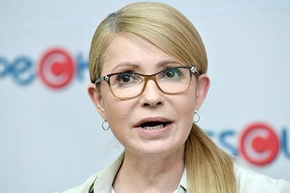 Тимошенко заявила о начале ликвидации Украины