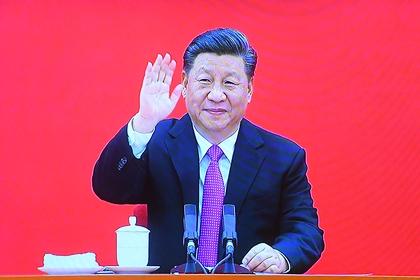 Facebook назвал Си Цзиньпина мистером вонючая дыра и извинился