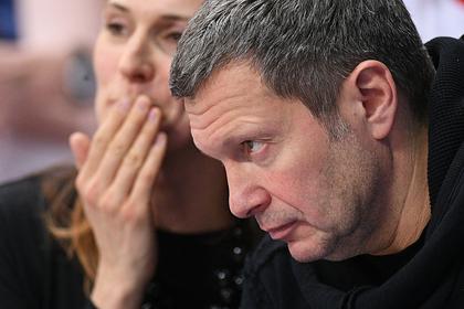 Соловьев отреагировал на слова Водонаевой о рожающем быдле