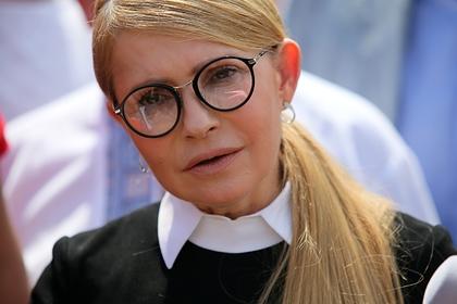 Слова Тимошенко о ликвидации Украины объяснили старостью