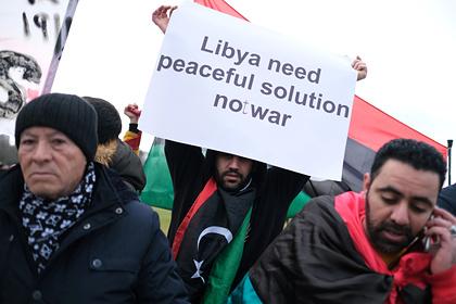 Появились первые детали проекта итогового соглашения по Ливии