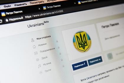 Украина обиделась на Британию за трезубец