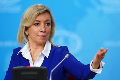 Захарова сочла позицию США по Ливии скопированной с сайта МИД России