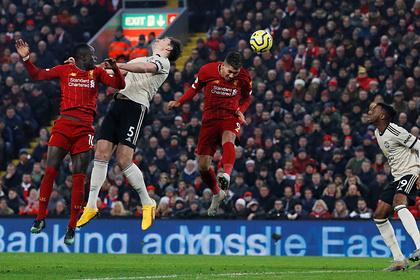 «Ливерпуль» обыграл «Манчестер Юнайтед» и оторвался от «Сити» на 16 очков