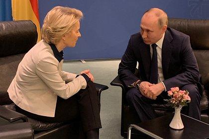 Глава Еврокомиссии раскрыла тему переговоров с Путиным