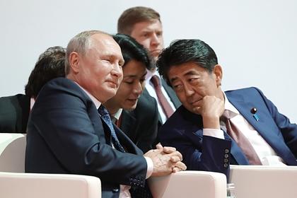 Япония решила добиться мира с Россией