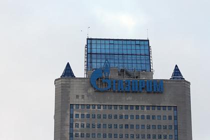 «Газпрому» предсказали прямое столкновение с США
