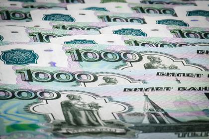 Газпромбанк сообщил о быстром росте розницы в 2019 году