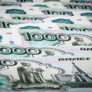 Деньги под залог птс в новороссийске