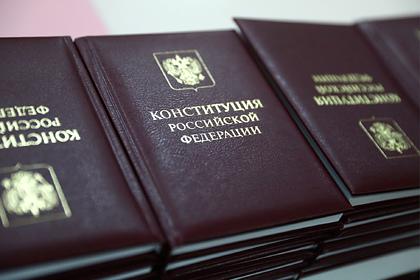 Названа вероятная дата голосования за изменения в Конституцию России