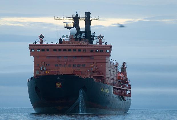 Атомный ледокол «50 лет Победы» на Северном морском пути