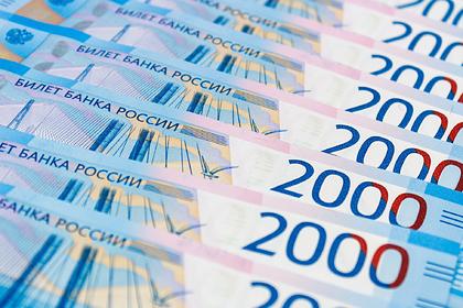 Российским банкам запретят зарабатывать на «отмывании» денег