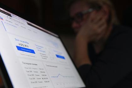 В Госдуме оценили идею запретить комиссию за платежи по ЖКХ