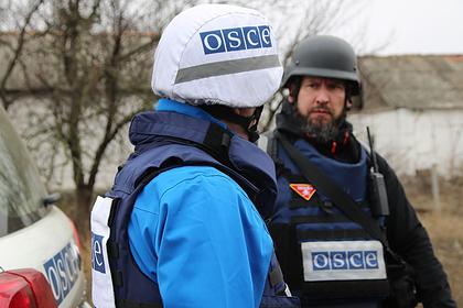 Украина предложила усилить миссию ОБСЕ в Донбассе