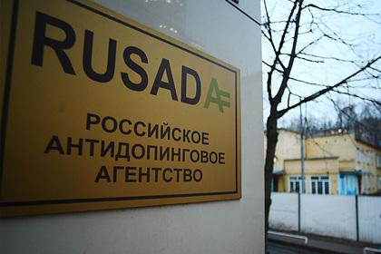 РУСАДА оштрафовали за контракт с WADA