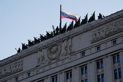 В Минобороны прокомментировали сообщения о гибели российских офицеров в Сирии