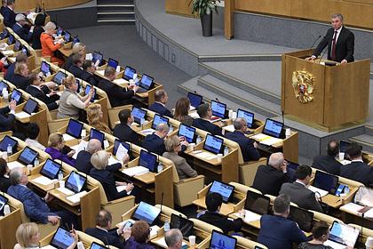 Володин объяснил быстроту появления законопроекта Путина о правке Конституции