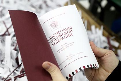 Появись подробности подготовки поправок в российскую Конституцию