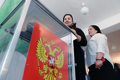 Названо условие изменения Конституции России