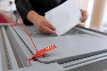 Предложен формат всероссийского голосования по изменению Конституции