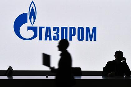 Арестованные по требованию Украины активы «Газпрома» разморозили