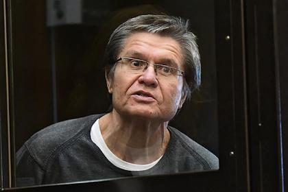 Стало известно тюремное прозвище бывшего российского министра