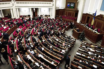 На Украине сократят число депутатов