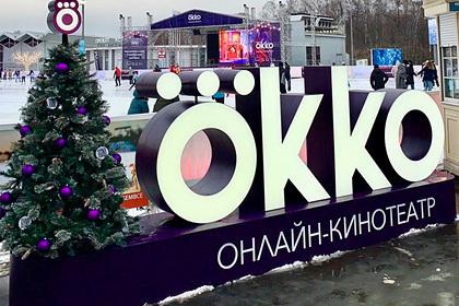 Число пользователей онлайн-кинотеатра Okko превысило миллион человек
