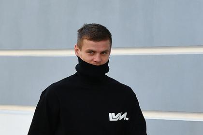 «Зенит» отправил Кокорина в аренду в «Сочи»