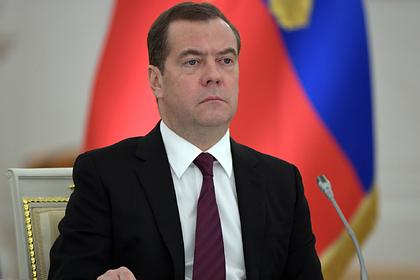 Медведев отписался от правительства в Instagram после отставки