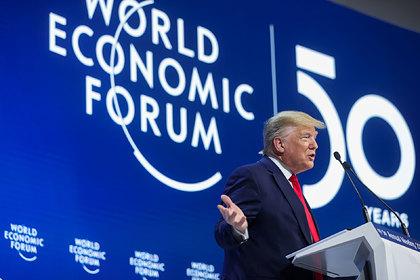 Трамп приехал в Швейцарию за «сотнями миллиардов долларов»