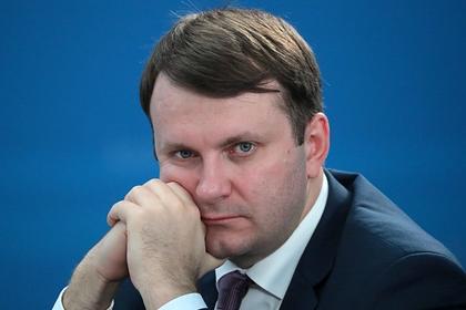 Появились новые подробности назначений в правительство России