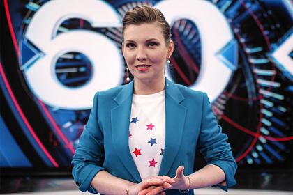 Скабеева прокомментировала идею Володина наказать Водонаеву штрафом