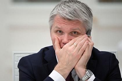 Новое правительство обойдется без бывшего министра спорта Колобкова