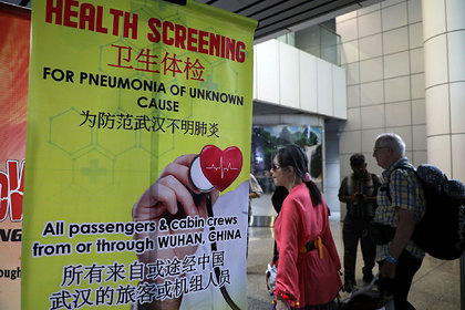 В России допустили рукотворную природу нового вируса из Китая