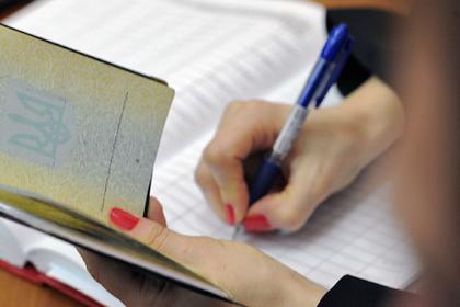 На Украине предложили ввести тест на гражданство