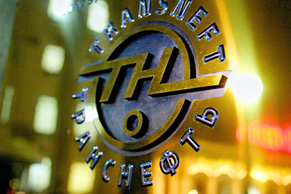 Решение суда по иску «Транснефти» к НГ назвали посягательством на свободу СМИ
