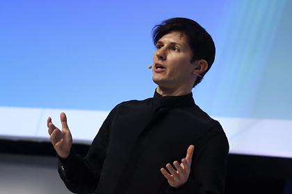 Дуров констатировал официальную слежку через iPhone