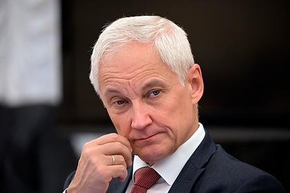 Названы вице-премьеры России