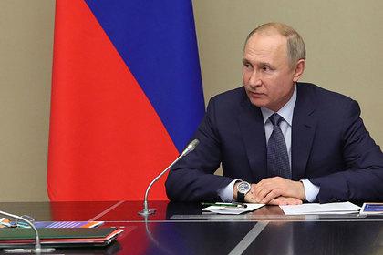 Путин упразднил одно из министерств