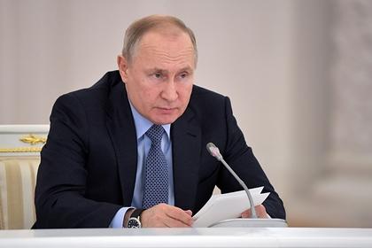 Путин поставил задачу новому правительству