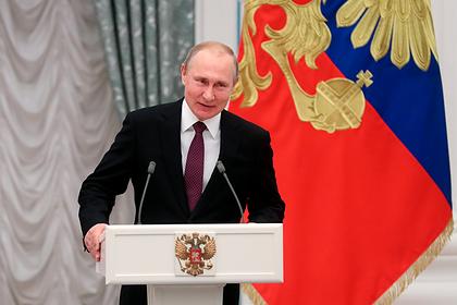 Путин охарактеризовал новое правительство