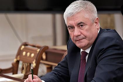 Колокольцев остался главой МВД России