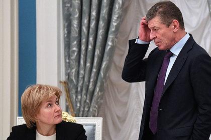 Названы покинувшие правительство России чиновники