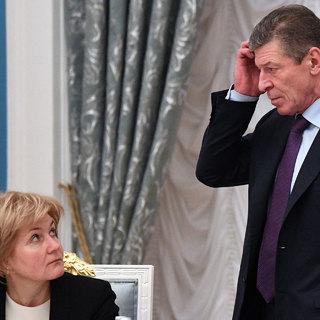 Ольга Голодец и Дмитрий Козак