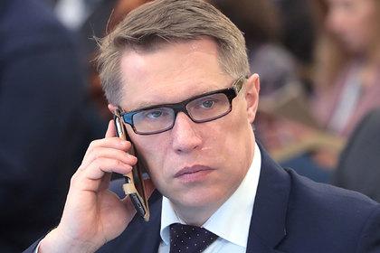 Глава Росздравнадзора перешел в правительство