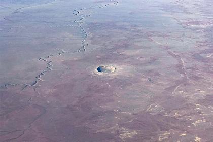 Обнаружен самый древний гигантский кратер на Земле